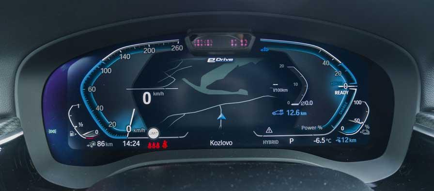 BMW 545e (15)