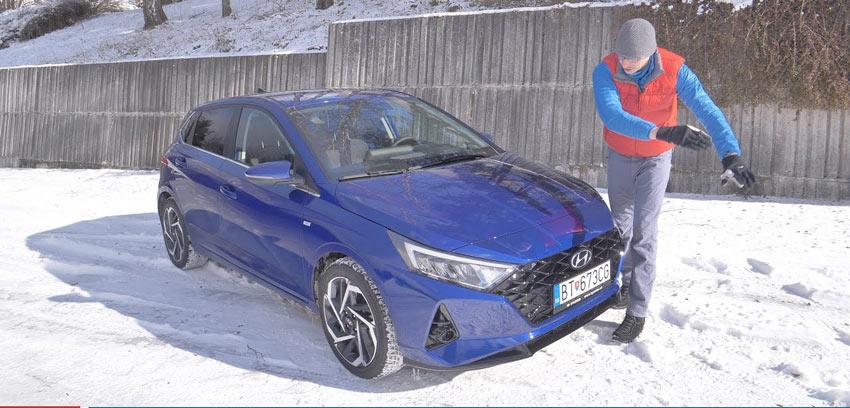Test: Nový Hyundai i20 sa vyzbrojil dizajnom, výbavou a bezpečnosťou
