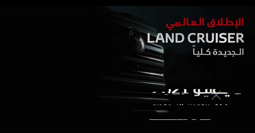 Toyota predstaví nový Land Cruiser. Zatiaľ ukázala prednú masku